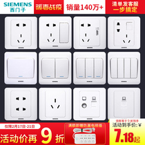 Siemens switch socket vision ya white Home panel with USB five-hole single open wall type concealed white