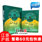 Shipping foreign currency coins and currency wealth in extreme 58 coin collection books collection coin coin books