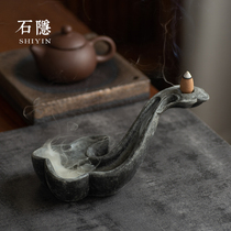 Stone hidden pure hand-made Ugin stone as satisfactory reflow incense inserted tea ceremony incense stove set pieces incinerated incense Zen sandalwood stove