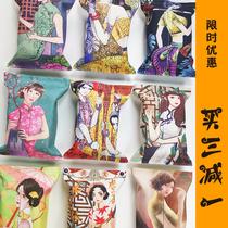 Ethnique vent coton lin boîte de tissu Salon Maison Creative réseau rouge serviette serviettes en papier ensemble de voiture transport décoratif pompage papier sac