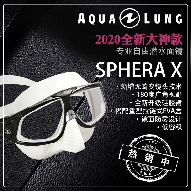 Aqualung 2020 new God Sphera X professional free periscope ultra-low volume test special