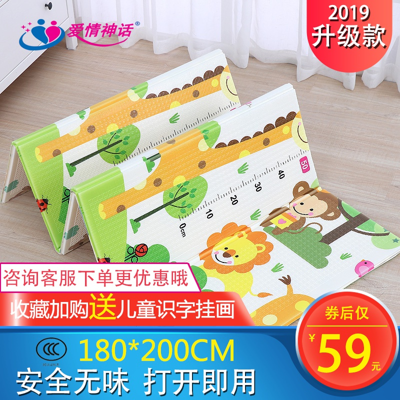 Baby living room household crawling pad foldable baby thick crawling pad odorless stitching outdoor children's floor mat