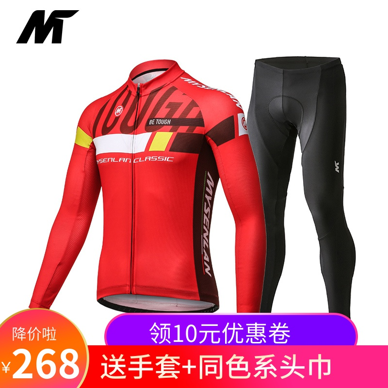 Mason Lan's Spring, Summer and Autumn Cycling Apparel Men's Long Sleeve Suit Highway Mountain Bicycle Apparel Pants Air-permeable and Quick-drying