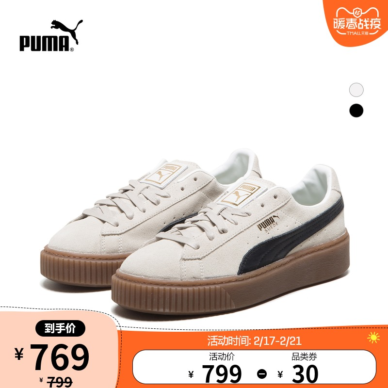 Puma puma official women's casual shoe seed platform core 363559