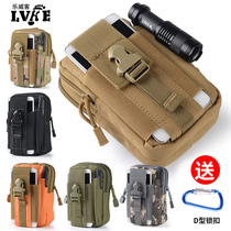 New multi-functional sports outdoor mens casual running Wear belt water-repellent mobile phone bag tactical invisible waist bag