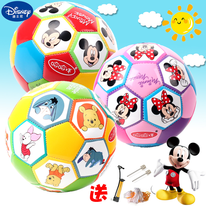 Disney Baby Football 1-3 Years Old Inflatable Elastic Ball Kids Pat Ball 2