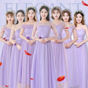 Bridesmaid dress long 2017 new Korean version of the gray sleeve sister dress bridesmaid dress skirt dress