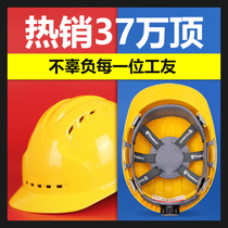 National Standard Safety Cap Construction Site Permeable Building Engineering Thickening ABS Construction Safety Cap FRP Helmet Customized Log