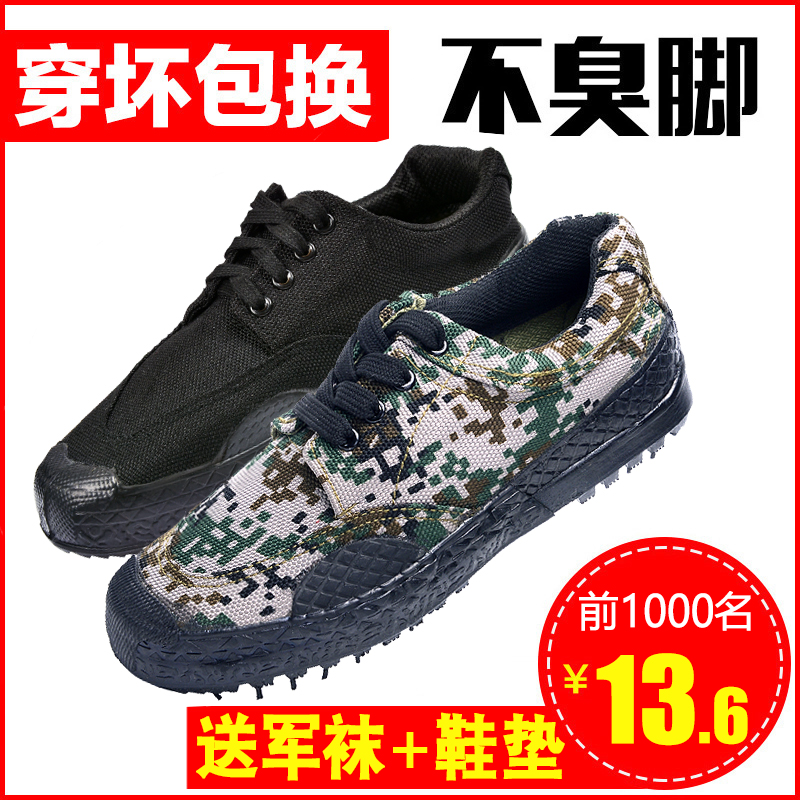 Emancipation Shoes Male Wear-Resistant Migrant Workers Military Training Shoes Male Rubber Shoes Military Shoes Summer Canvas Work Camouflage Shoes