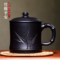 Yixing true art purple sand cup bamboo teacup ceramic with cover pure handmade mens office tea gift cup big