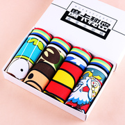 Mail bag gift box boxer cotton men's underwear tide personality four cartoon cute boy cotton low angle