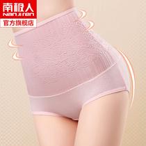 Antarctic men abdomen underwear female high waist cotton antibacterial thin body shaping shaping postpartum waist hip small belly BS