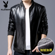 Dandy in autumn and winter in Haining men's coats leather jacket slim handsome young men PU motorcycle leather.