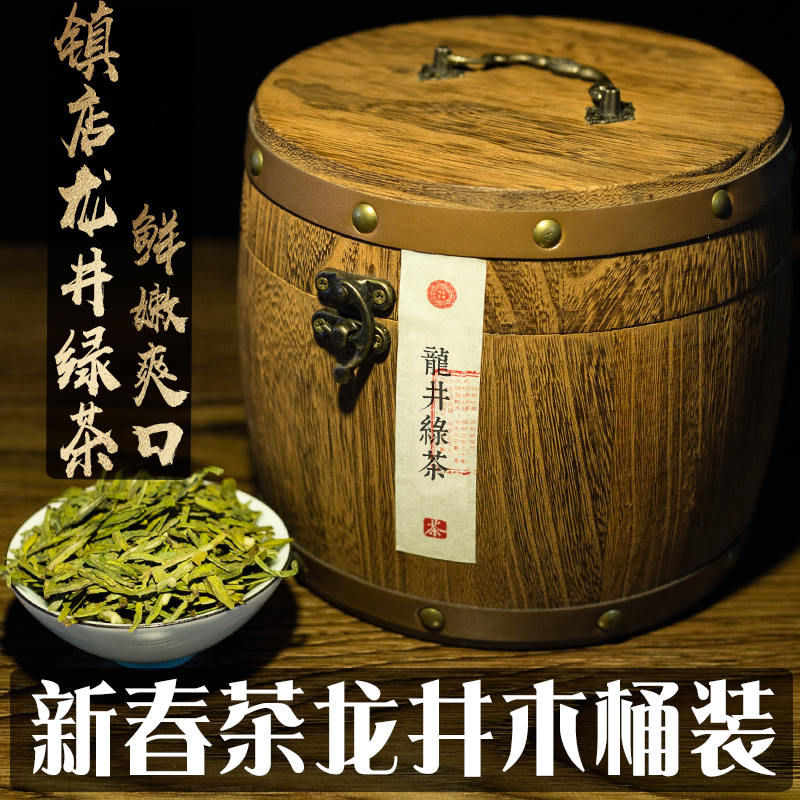 Longjing tea 2018 new tea green tea bulk Mingqian Longjing fragrance type rain before the tender tea spring tea barrel gift