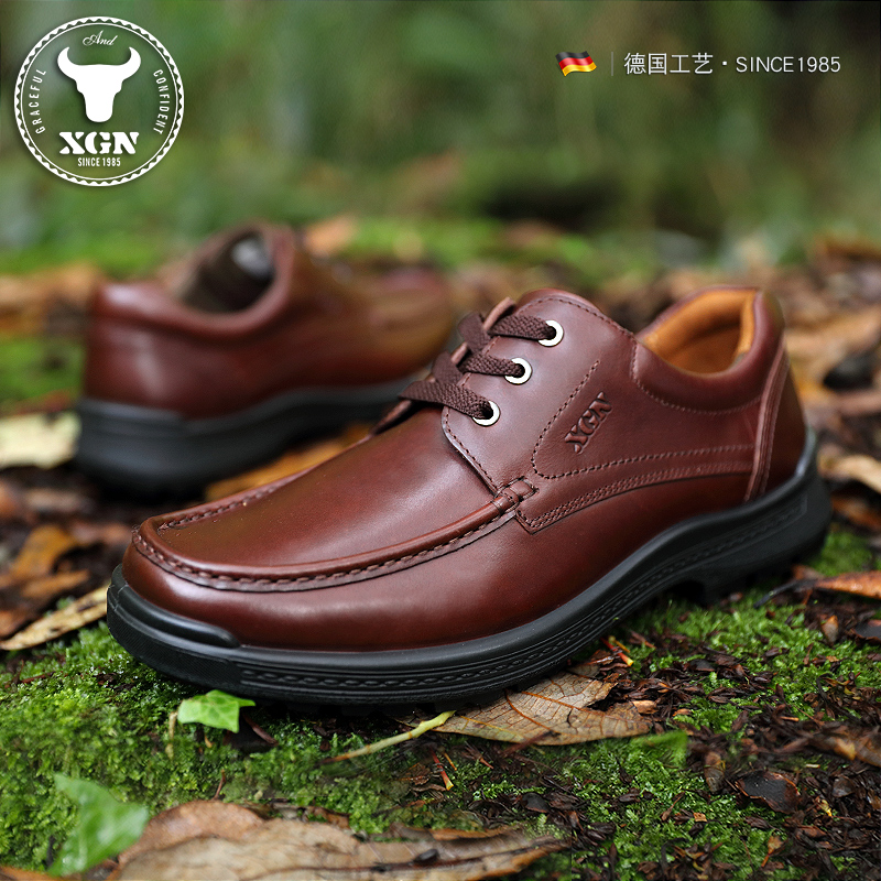 XGN bull outdoor recreational leather shoes