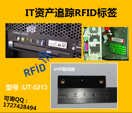 UHF UHF RFID Anti-Metal Electronic Label IT Assets Tracking and Inventory Management