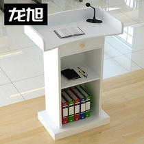 Lecture table Speech table Emcee table Lecture table About welcome table Shopping guide table Reception table Consultation table Host table