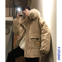 Fang Shao mens autumn winter Korean version of the loose-fitting fur collar hooded cotton jacket couple thick cotton coat man