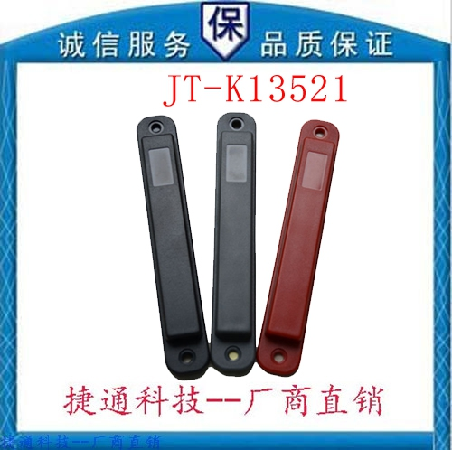 Promotion--Jettison-RFID tag UHF UHF tag strip anti-metal tag ABS