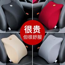 Car backrest Lumbar cushion Lumbar pillow Lumbar support lumbar cushion Driver memory cotton four seasons driving car car seat seat