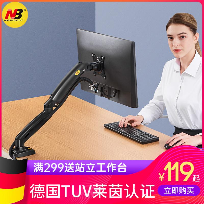 La table de bureau de base d'écran de stand de moniteur d'ordinateur peut soulever la suspension mécanique rotative de porteur augmentent NB