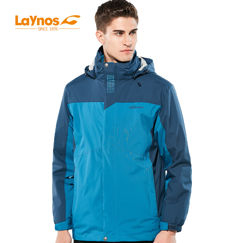 Outdoor stormwear for men and women in autumn and winter