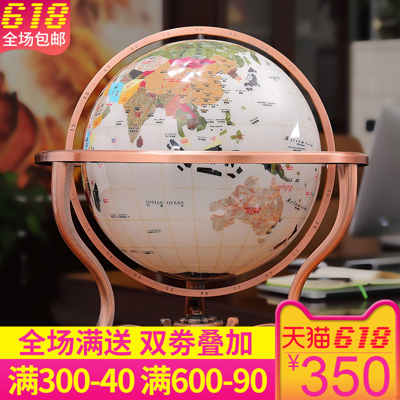 Lizhi source Feng Shui globe desk decoration creative home living room wine cabinet porch decorations craft furnishings