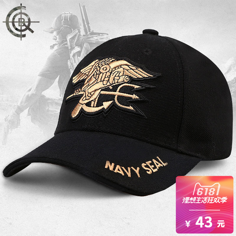 1dca09f3e9b2b CQB Summer Men s Hat Outdoor Sun Sports Sun Hat Korean Tide Hat Fashion Cap  Baseball Cap