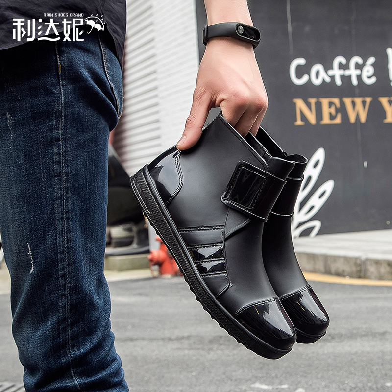 Rainfall Shoes, Shoes, Shoes, Shoes, Slip-proof Water Shoes, Rubber Shoes, Martin Shoes, Waterproof Shoes, Men's Sleeve Shoes, Leisure Fishing Shoes