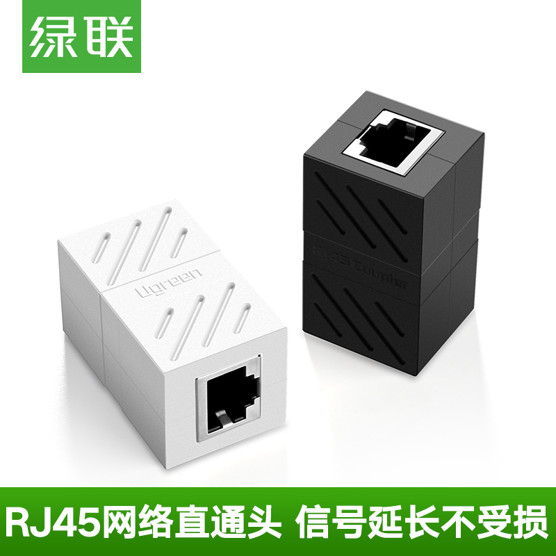 Green network cable connector rj45 docking broadband computer cable dual-head module extension network through head