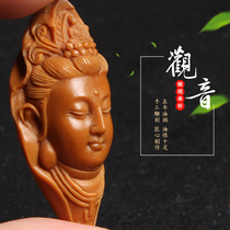 Su Nuoxuan fine core carved olive core Guanyin single seed pendant Single seed olive Hu single core Nongong handmade old oil core