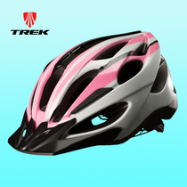 Trick's bicycle hat, children's large roller skating gear, girl's sports helmet, riding helmet