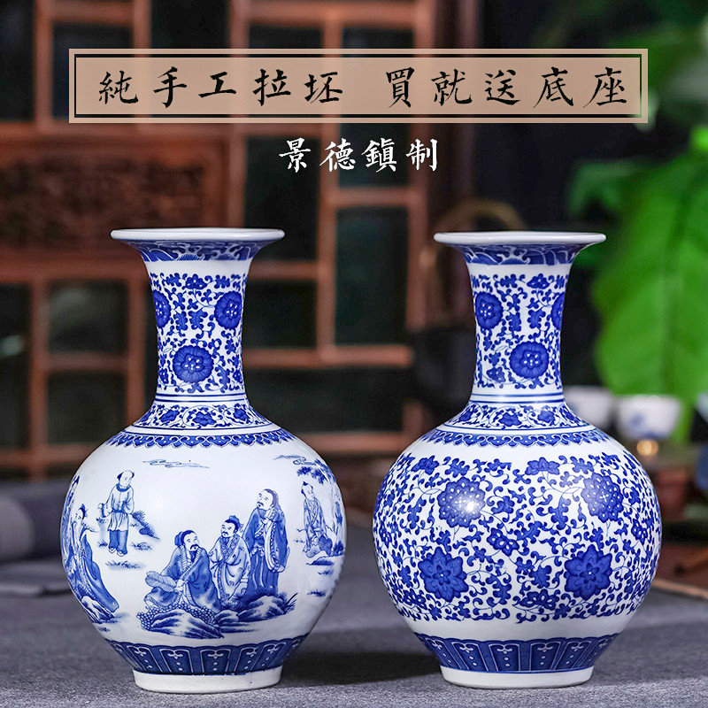 Jingdezhen ceramics antique blue and white porcelain vase flower arrangement modern new Chinese home living room decoration ornaments