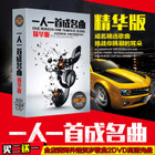 Genuine car CD CD discs popular classic old song disc Jay Chou CD vinyl record lossless music