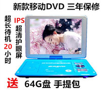 Kim Jong Mobile Home DVD Player CD/VCD with Small TV Portable Evd for Children