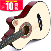 Kasmo 38 inch guitar guitar guitar beginner guitar students practicing musical instruments