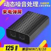 Hangzhou general HV1 telephone recording box device for recording call screen computer recording system recording landline dial