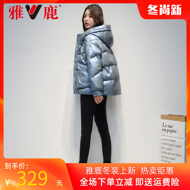 Yalu down jacket womens short winter 2020 new bright-faced hooded duck down plus thick Pike bread clothing tide ZN