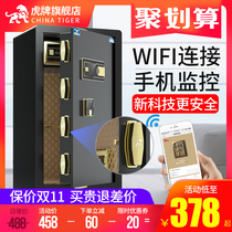 Tiger brand new product safe home small 45 60 70CM fingerprint safe smart phone WiFi monitoring anti-theft office clip 牀 head safe into the wall