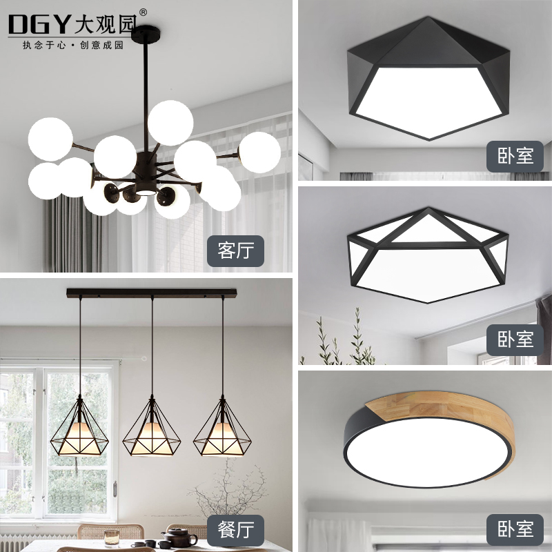 Modern Simple Living Room Chandelier Nordic Lighting Full Room Set Lighting Three Rooms Two Rooms Bedroom Lighting Restaurant Lighting