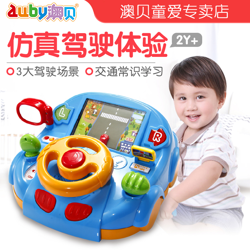 Aobei Motion Cab 463428 Baby Steering Wheel Kids Simulated Driving Early Education Toys