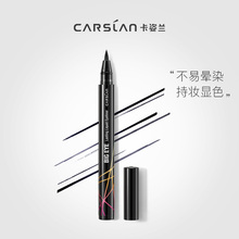 Carslan durable Liquid Eyeliner Pen waterproof and sweat resistant durable, not easy to decolorization, not easy to dye the non gel pen.