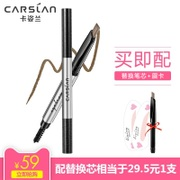 CARSLAN/ Carslan eyebrow pencil waterproof anti sweat no smudge synophrys beginners with genuine eyebrow brush