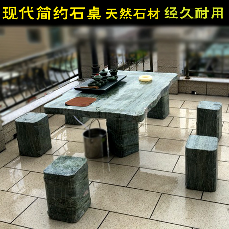 Stone tables, granite carvings, new Chinese stone tables, stone benches, courtyard gardens, outdoor and indoor household postage