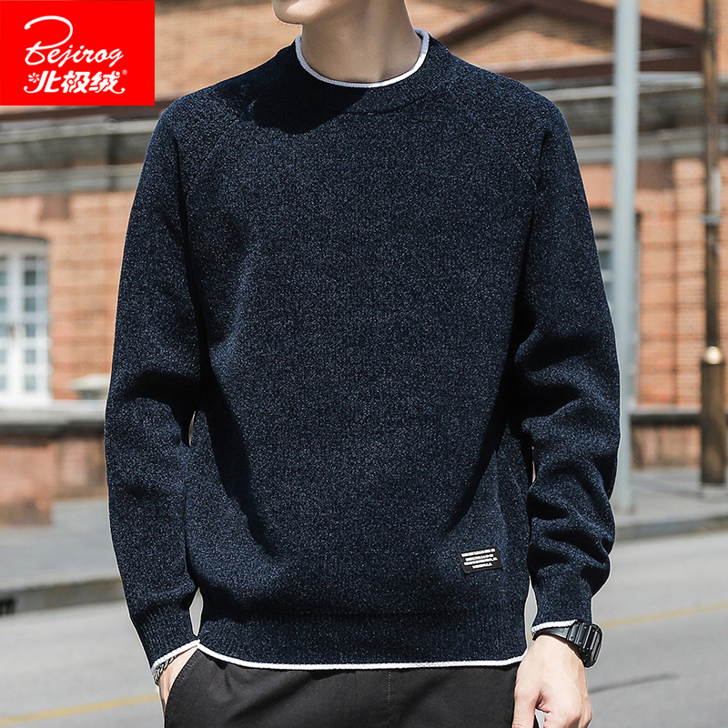 Polar Fleece Chenille men's sweater round neck trend bottoming shirt spring and autumn men's sweater men's Korean casual
