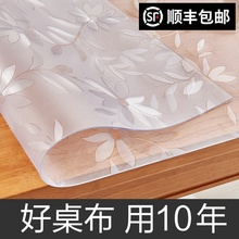 PVC transparent table mat, soft plastic glass tablecloth, waterproof, anti scalding, oil proof, non washable tea table pad, rectangular tablecloth