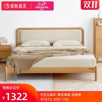 Original original all-solid wood soft 牀 modern minimalist oak bedroom with 1.5 1.8m soft 牀 D8017