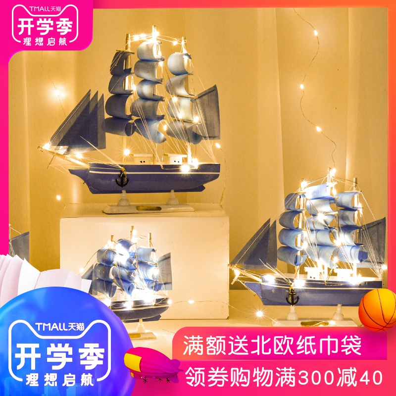 Mediterranean Style Decoration Arrangement Creative Ship Model Crafts Graduation Gift Wooden Boat