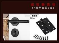 Huahe wood door magnetic absorption silent lock