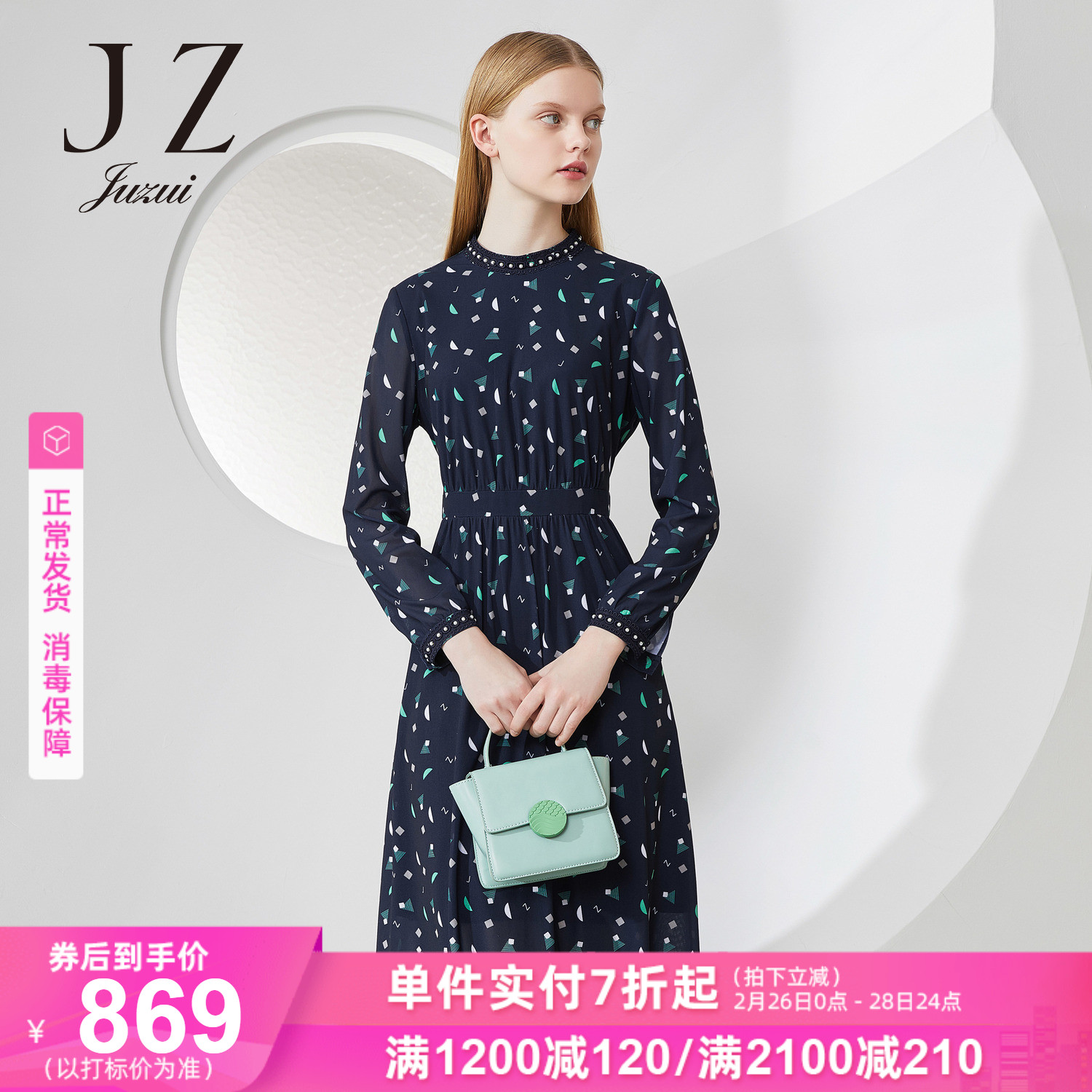 Juzui / Jiuzi official flagship store 2020 spring new bright silk mixed letter pearl long women's dress